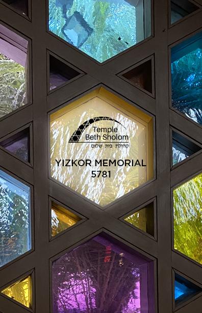 yizkor-cover-2020